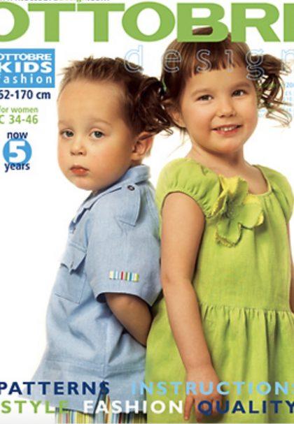 OTTOBRE 2005/2 kids olandų k.